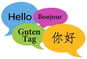 اعزام مترجم