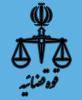 ghove ghazaiye logo