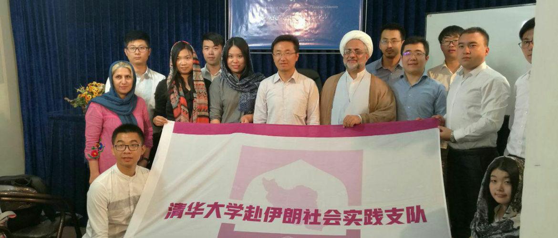 توریست چینی - خدمات گردشگری