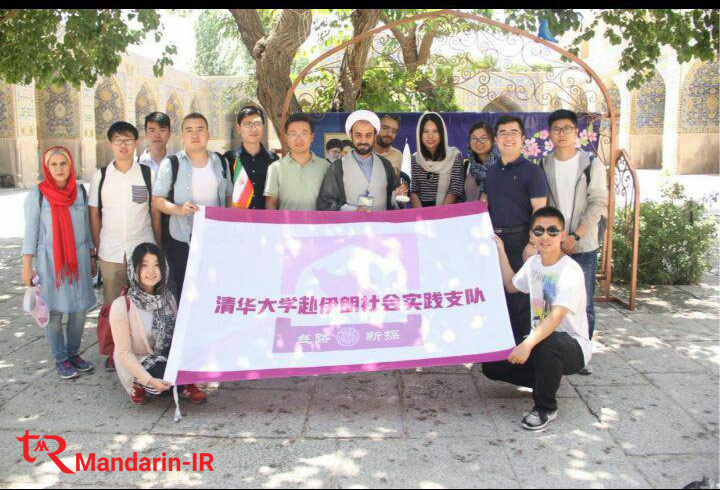 mandarin-Chinese-tourist-11