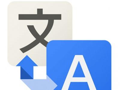 mandarin-about-logo