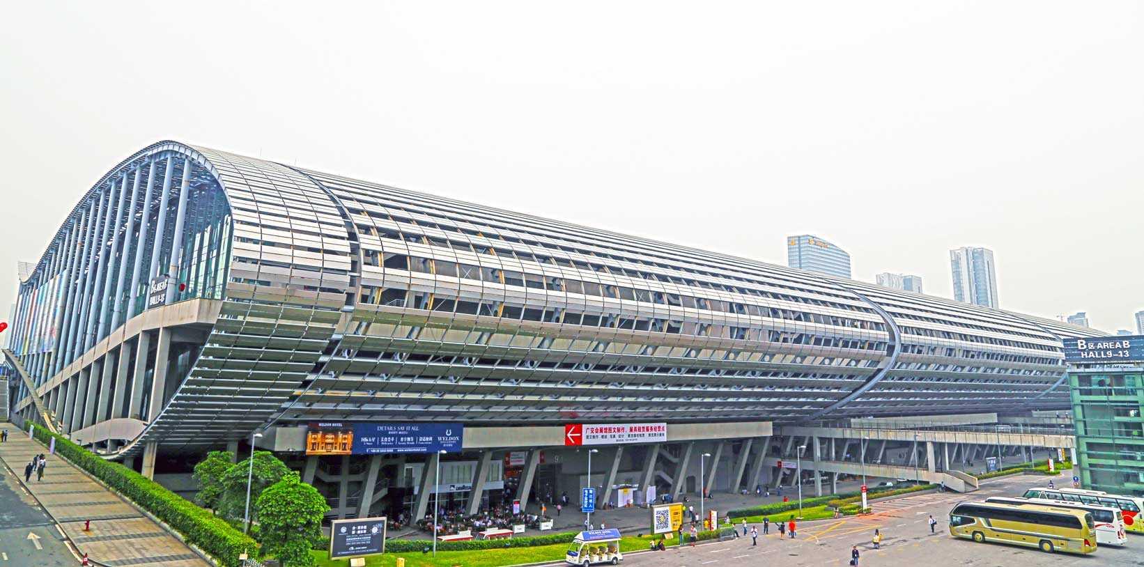 نمایشگاه گوانجو کشور چین