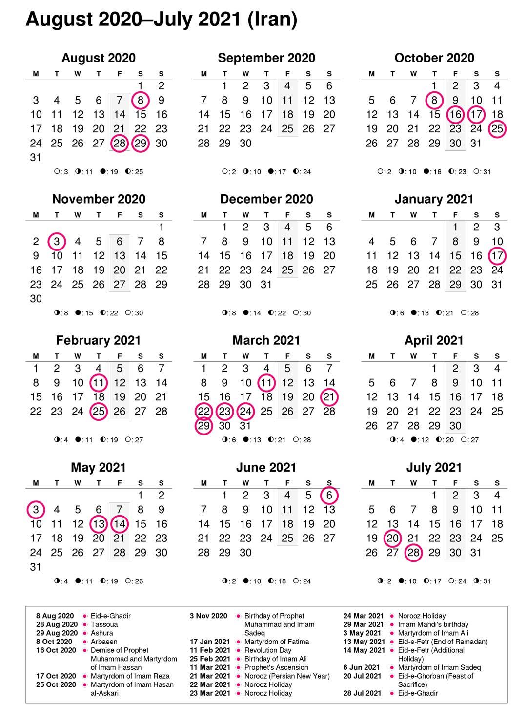 تقویم شمسی ایران 2020-2021