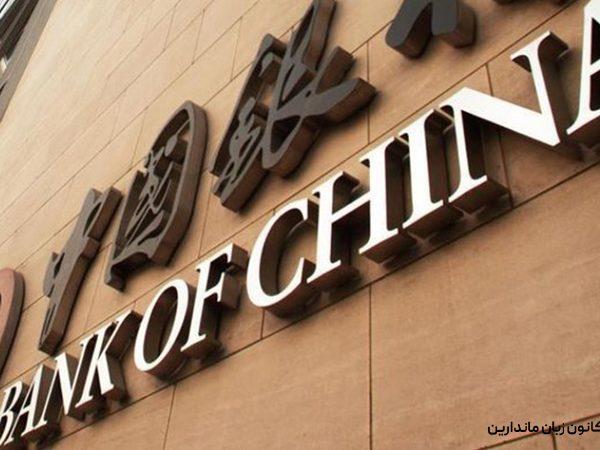 بزرگترین بانک های چین و رایج ترین حواله های ارزی