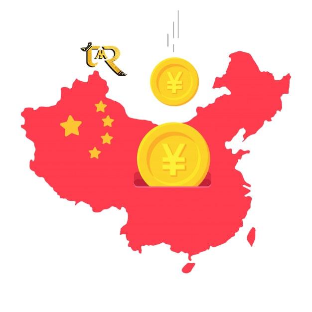 حواله یوان به چین - انتقال و دریافت پول از چین
